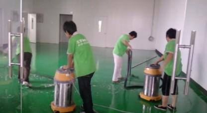 办公室清洗保洁案例-无锡焕然之新保洁服务有限公司